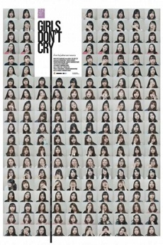 BNK48 Girls Dont Cry