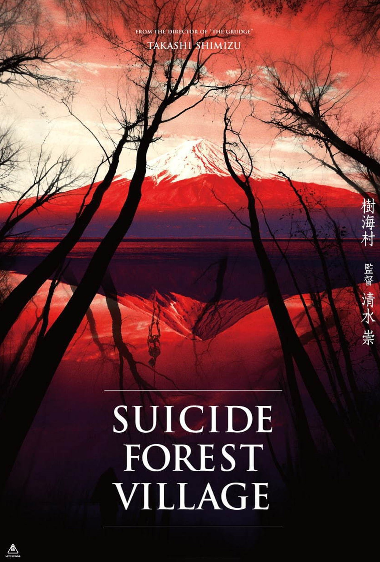 SUICIDE FOREST VILLAGE
