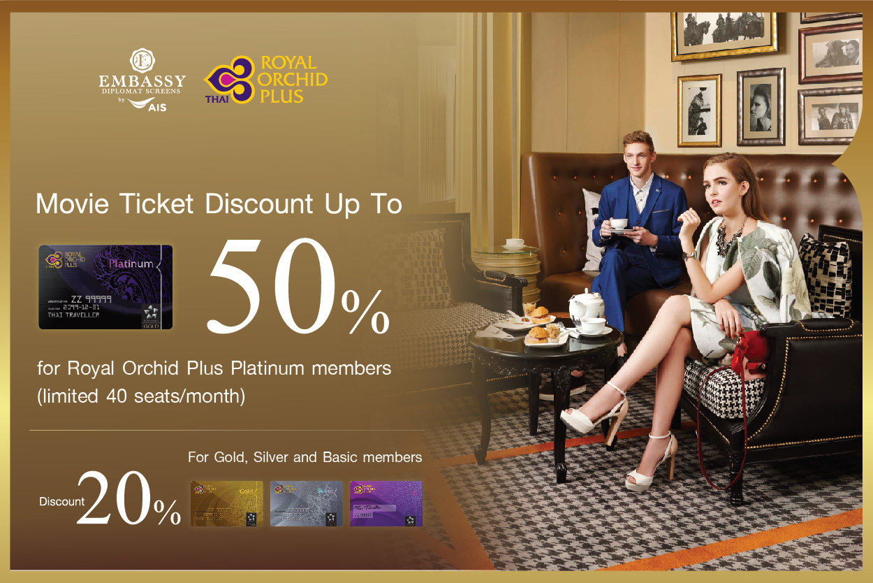Discount up to 50% for Platinum Royal Orchid Plus
