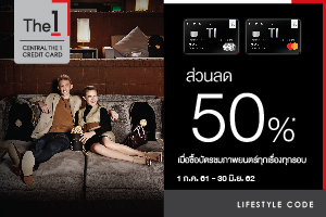 Central The Black & Black card holders eligible for 50% discount